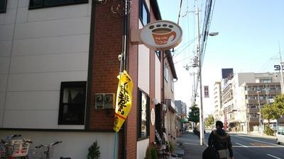 こふみさん1.JPG