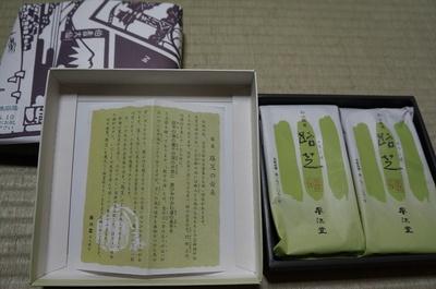 大阪42.JPG