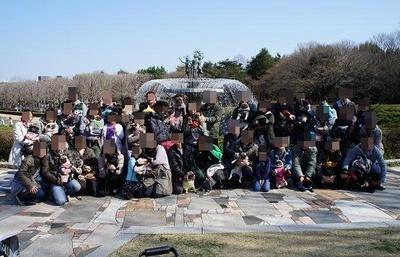 昭和記念公園集合写真.JPG